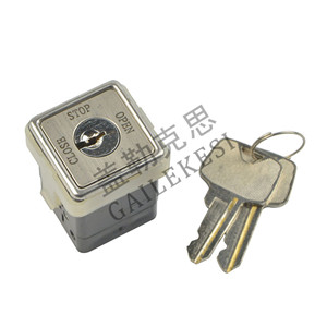SK-F电源锁